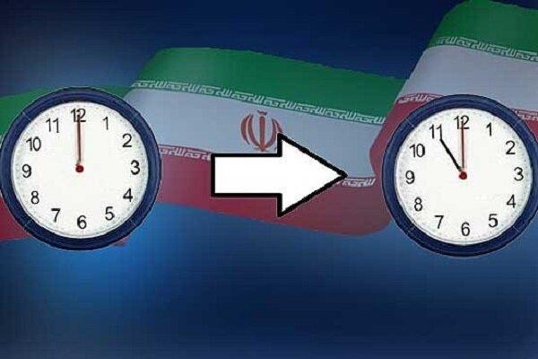 ساعت رسمی کشور ۳۰ شهریور یک ساعت عقب کشیده خواهد شد