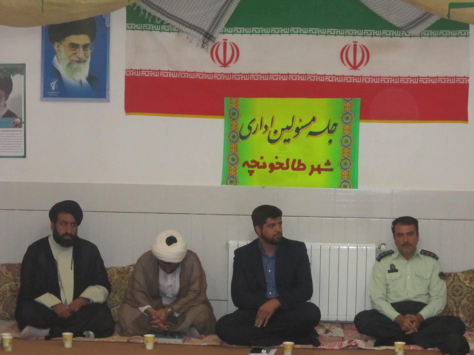 برگزاري جلسه مسئولين اداري شهر طالخونچه