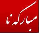 معاون وزیر کشور برای پیگیری حادثه سراوان به پاکستان میرود