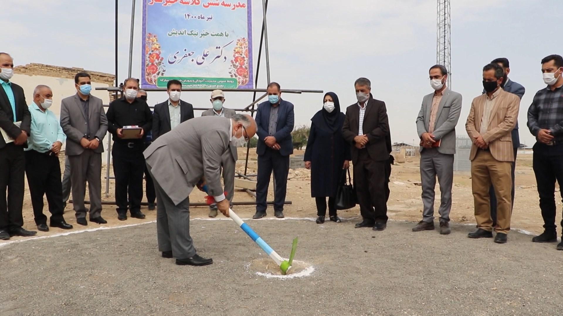 آغاز ساخت مدرسه ۶ کلاسه خیرساز در شهر دهسرخ مبارکه