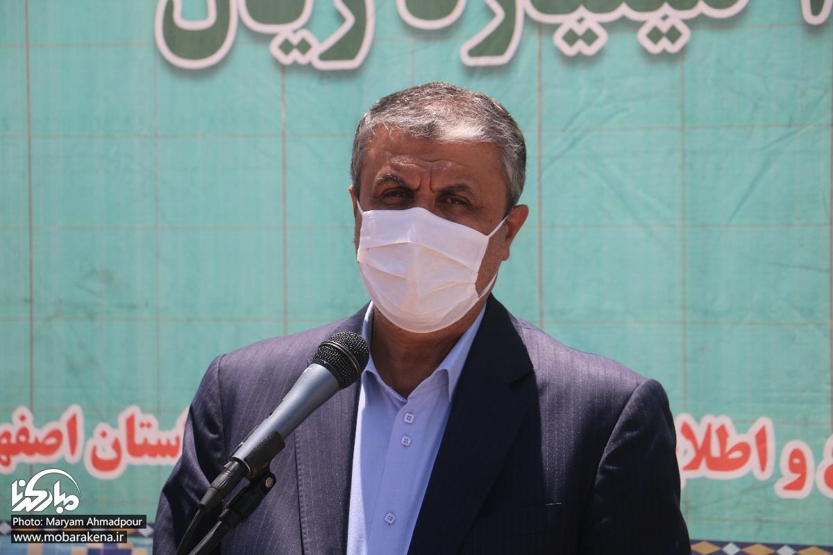 تصاویر|سفر وزیر راه و شهرسازی به مبارکه