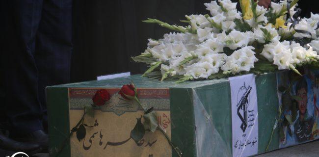 تصاویر تشییع و خاکسپاری پیکر شهید مدافع حرم سیدظاهرهاشمی