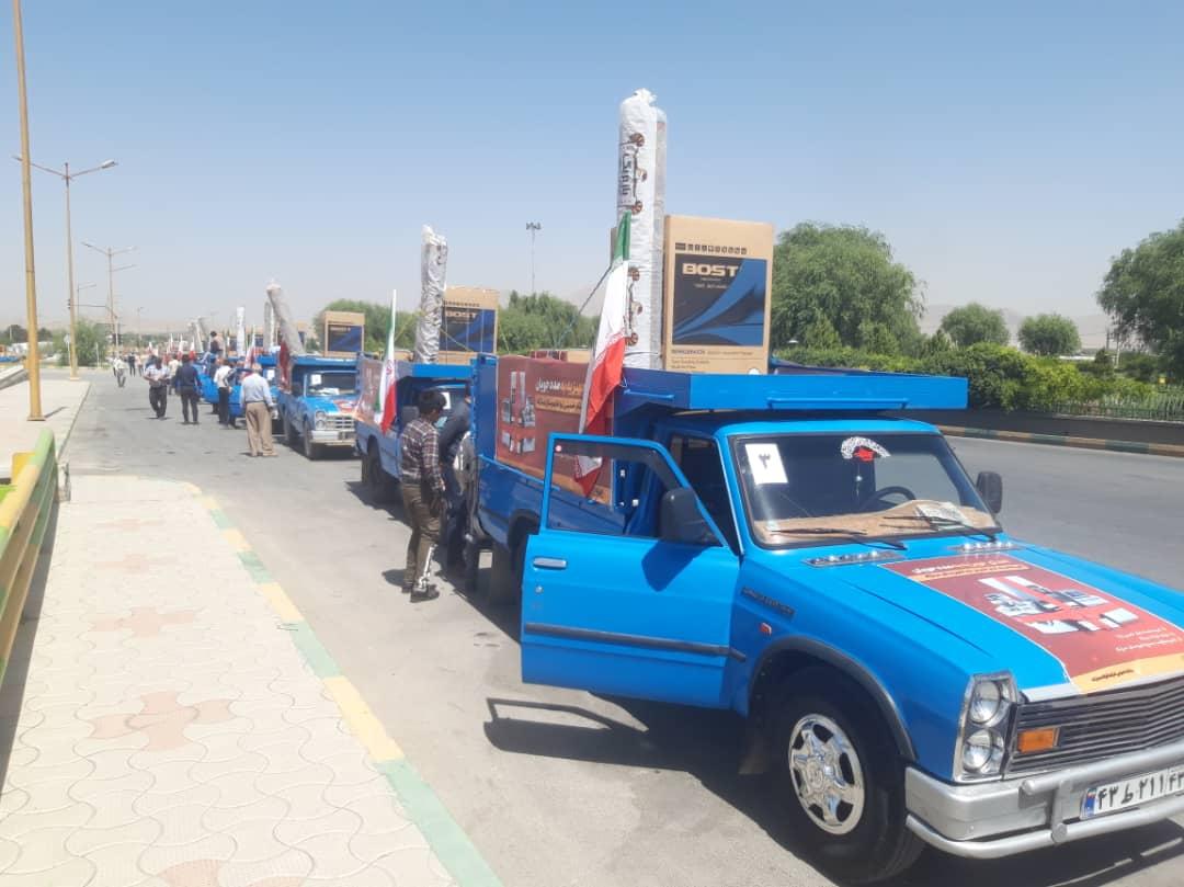 مراسم اهداء جهیزیه به نوعروسان کمیته امداد امام خمینی(ره) شهرستان مبارکه برگزار گردید