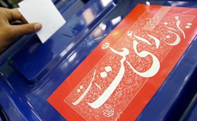 ثبت نام ۱۸۳ داوطلب برای حضوردر ششمین دوره انتخابات شورای اسلامی روستاهای شهرستان مبارکه